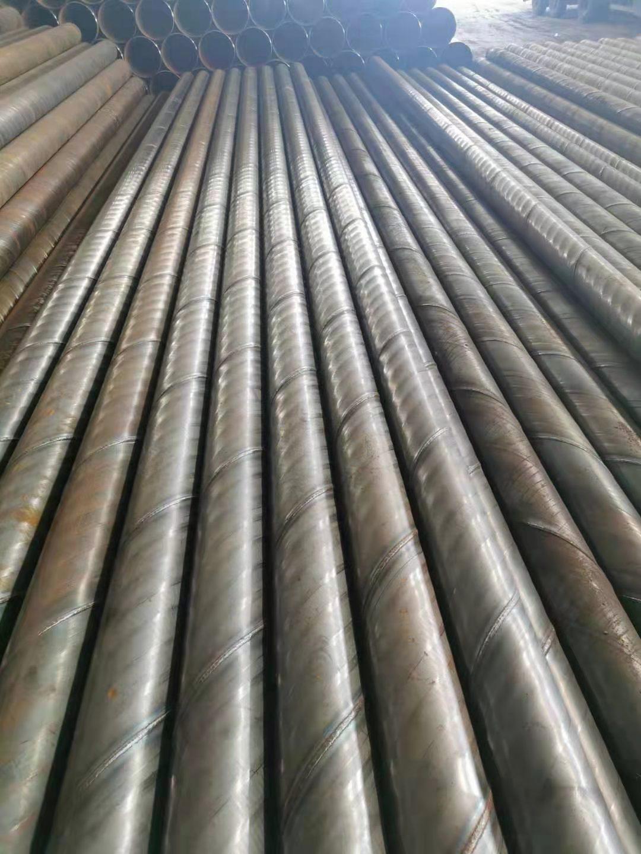 广灵DN250螺旋焊管供应商一起打
