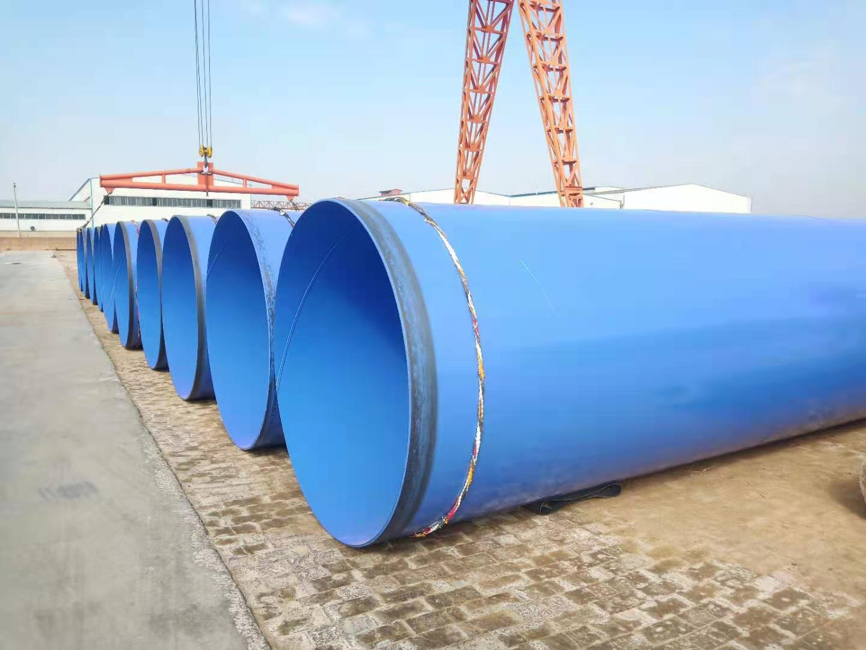 铁力IPN8710互穿网络防腐钢管-管道内壁IPN8710防腐管道价格---百度