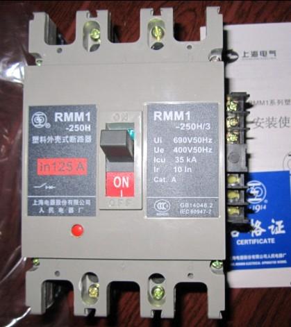 蚌埠市欧姆龙开关电源总代理实体店销售