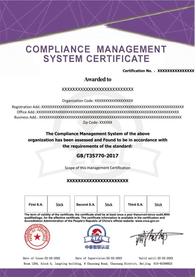 长春市iso9001管理体系文件