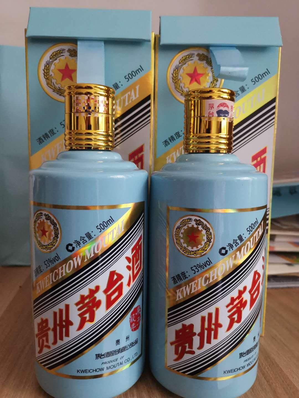 鞍山企业家茅台酒瓶回收价格能卖多少钱