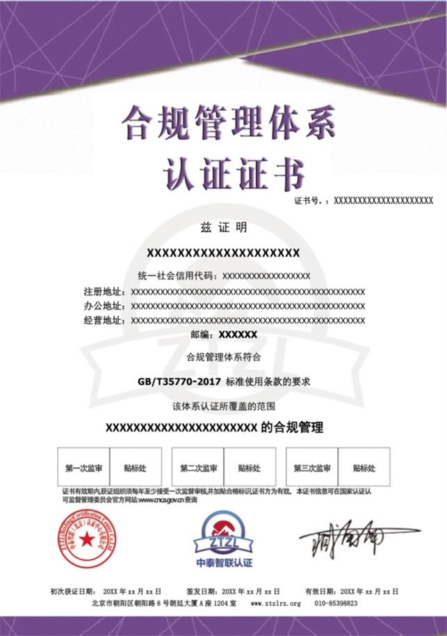 兴安盟iso9001体系认证中心【权威发证机构】