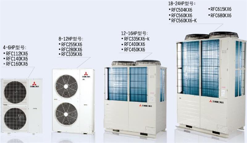 柳州三菱空调售后【Mitsubishi集团】三菱重工空调售后官 网/24小时在线