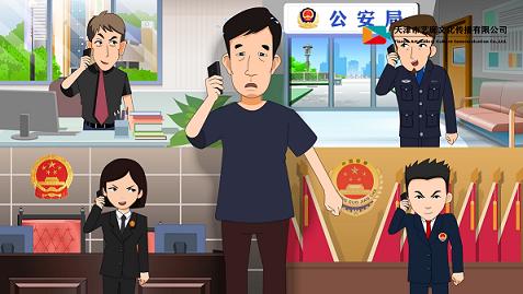 湖北省襄阳市MG动画质量案例展示