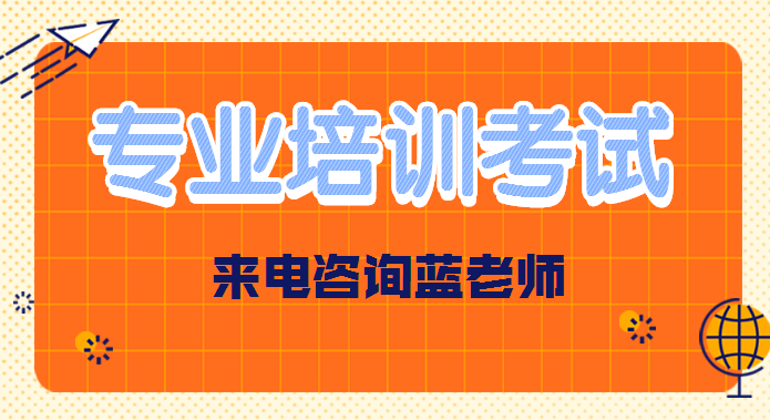 浙江省丽水市考架子工证每月都可以安排上报批次