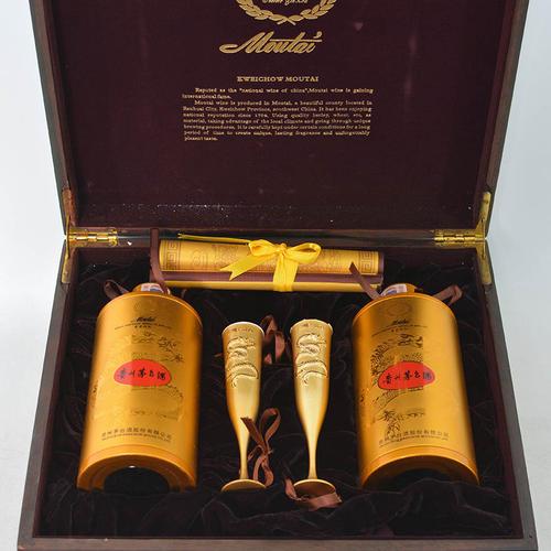 金色5升茅台酒回收价格查询=高价收购