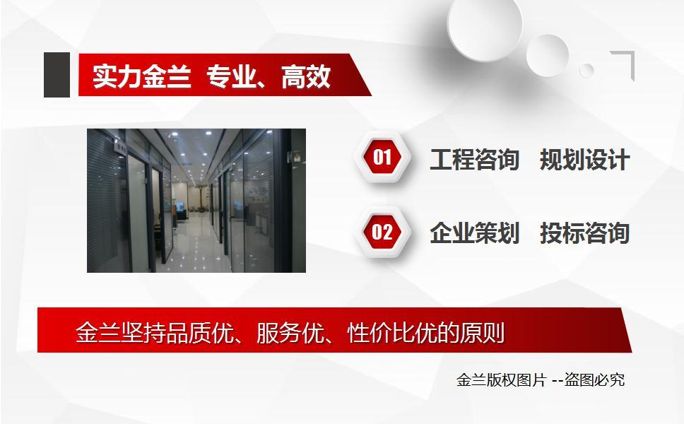 2021江西新余撰写融资计划书的公司-7天定稿