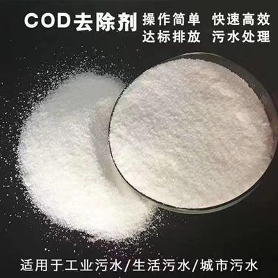 成都水处理聚丙烯酰胺工厂直销【现货供应】
