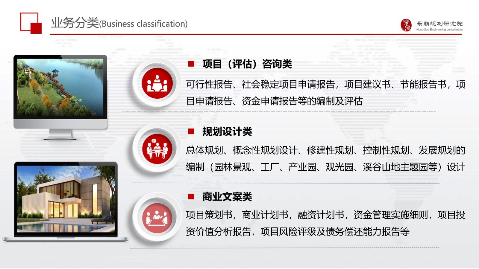 宁陵县做农业园区规划的公司写可研报告