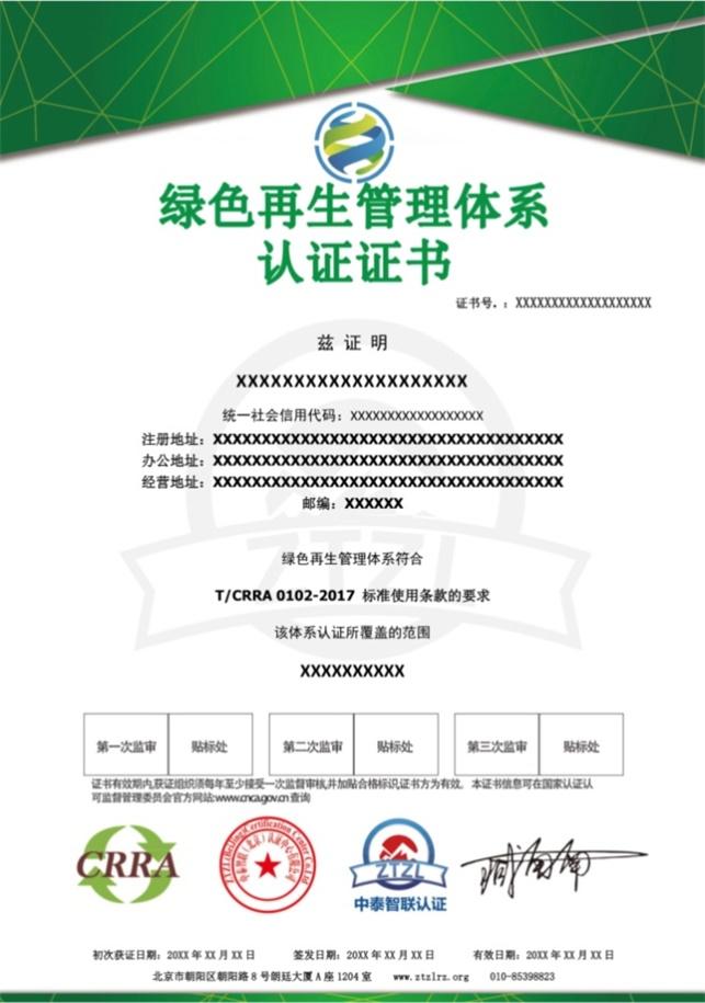 铁岭市iso9001认证怎么办