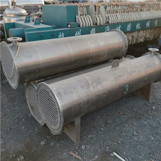 宜昌当阳二手不锈钢列管冷凝器壳程 水垢140方