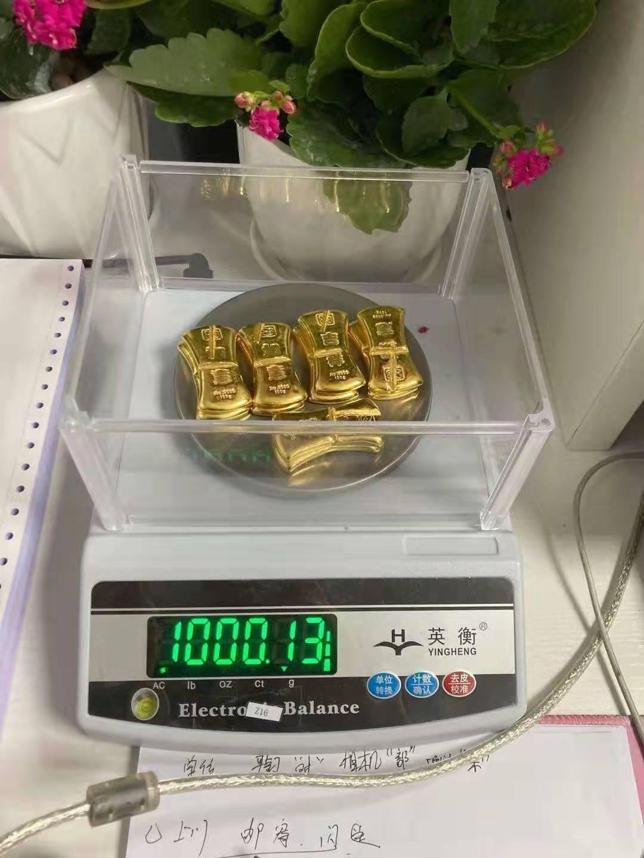 阳高黄金今日回收一条龙服务高价回收