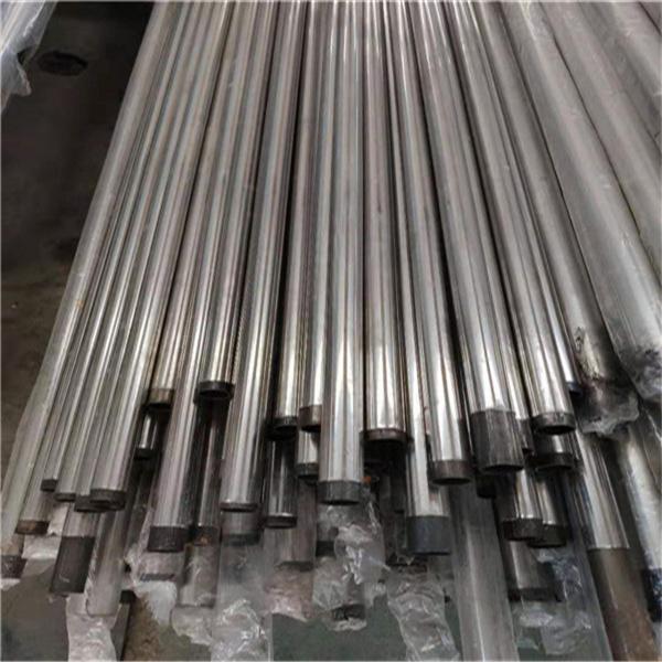 佳木斯不锈钢管复合管多少钱一支