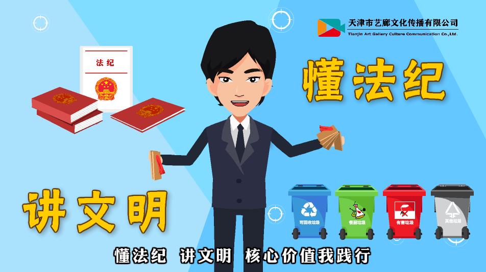 四川省绵阳市MG动画报价联系电话