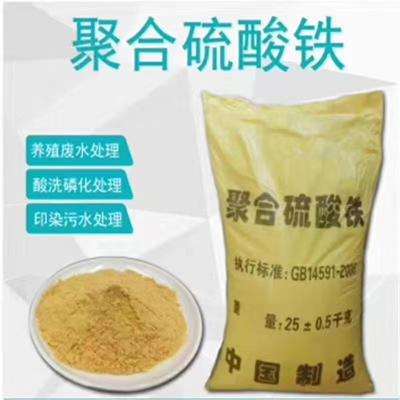 贵州铜仁:厌氧池菌种厂家型号多