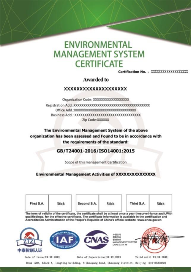 内蒙古自治区iso9001认证新产品