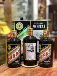 汉中市上门回收【1967年茅台酒】价目表一览--北方网