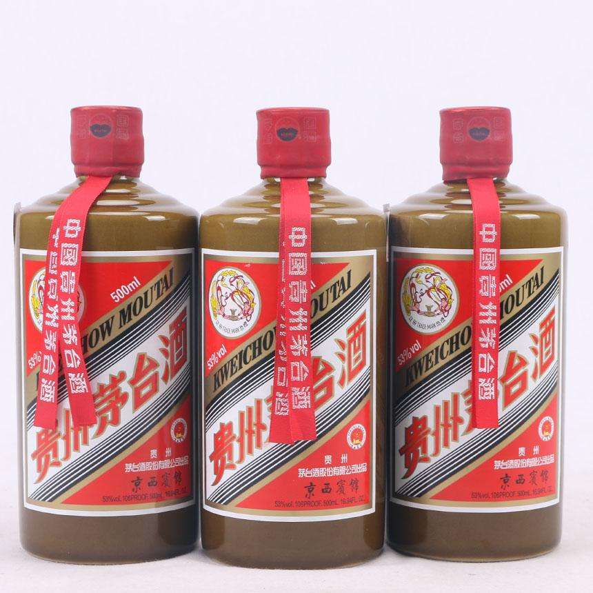 【本地】当天上门-圆梦中国茅台酒回收(收购)价格-北方酒业