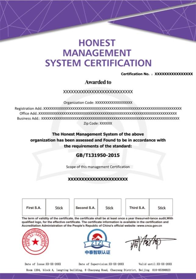 辽源市软件iso9001认证程序