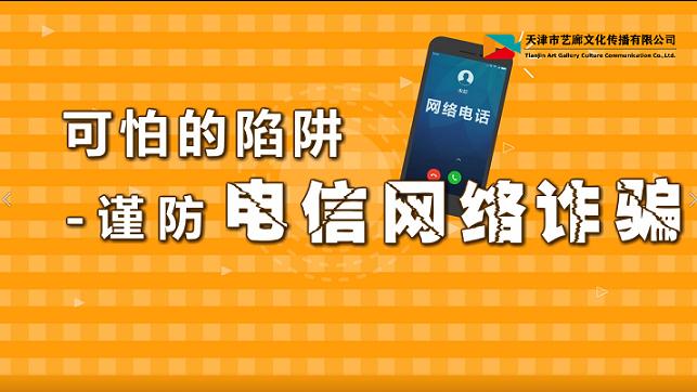 江西省吉安市MG动画质量在线咨询