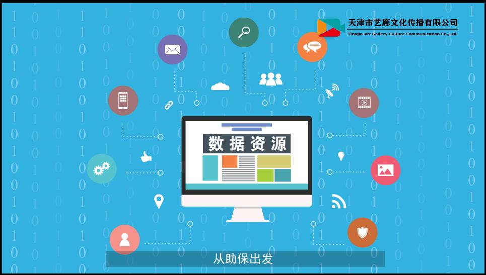 江西省吉安市MG动画案例优惠价格是多少