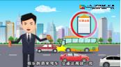 湖北省鄂州市MG动画价格联系电话