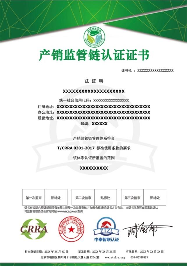 盘锦市质量管理体系分类【权威发证机构非中间商】
