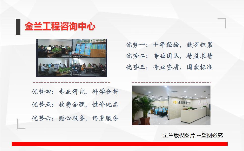 2021潍坊项目整体规划可以做公司编写公司