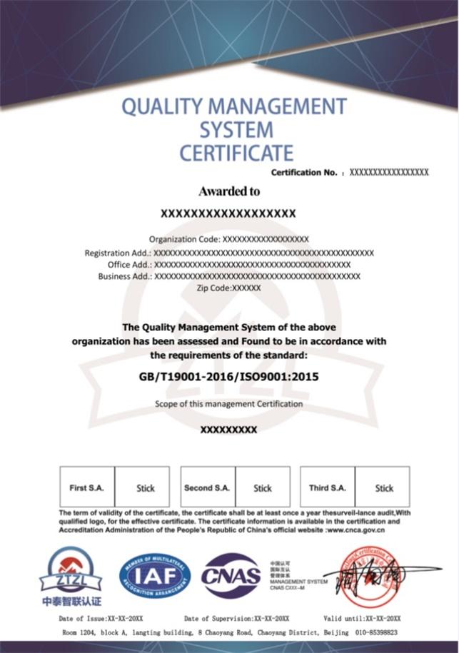 铁岭iso9001认证价格