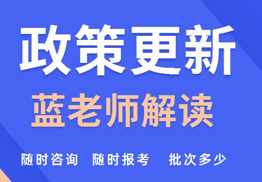 江苏省考水环境管理师证报考的具体流程和方式整个流程多久