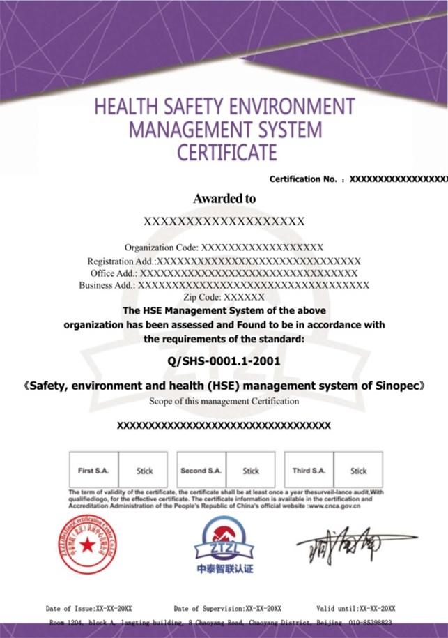 铁岭市做iso9001认证的机构