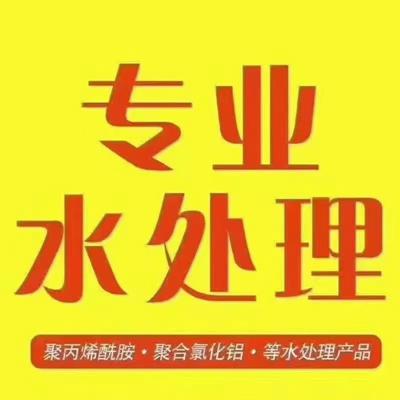 忻州忻州氨氮去除剂絮凝快厂家