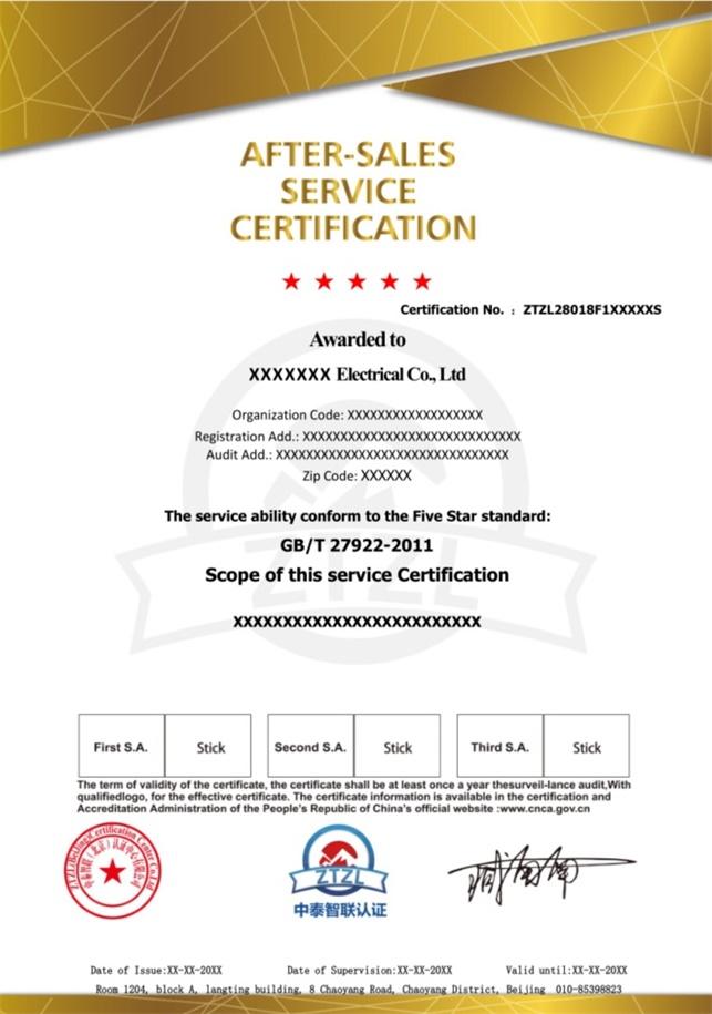 七台河申请iso9001认证流程