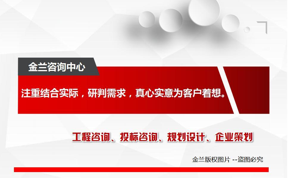 河南省三门峡市可以做申请资金报告的公司/专注十三年