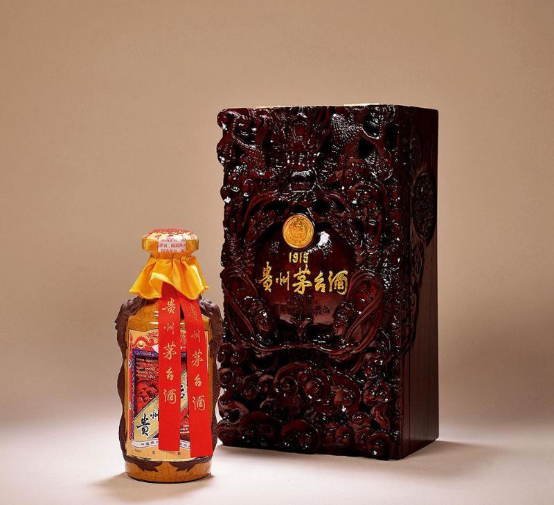 国贸附回收1972年茅台酒多少钱—茅台回收网