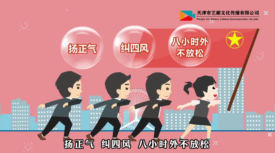 中山市MG动画公司在线咨询