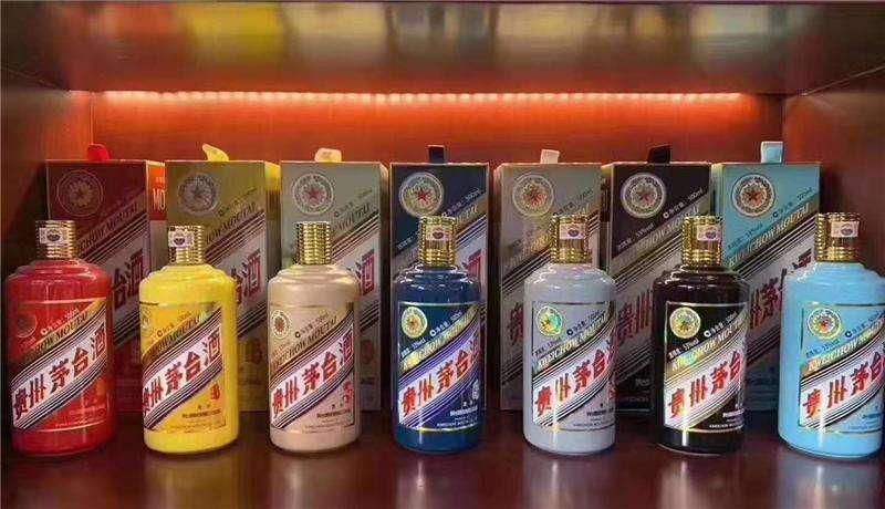 天通苑上门回收90年茅台酒多少钱一瓶--北方酒业网