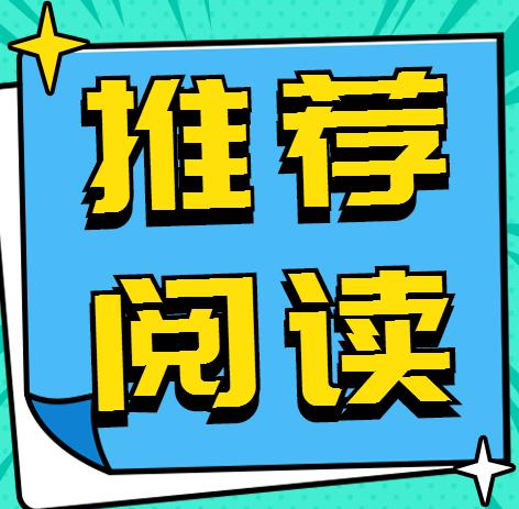 湖北省随州市清洁管理师证行业市场现状及今年报考情况发展前景分析