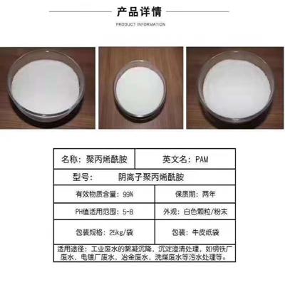 四川绵阳:工业葡萄糖生产价格造价低