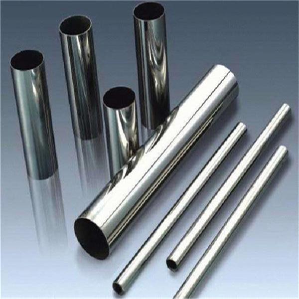 朝阳薄壁不锈钢复合管多少钱一米