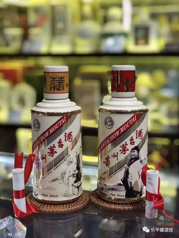 信阳市红色5升茅台酒回收价格一览表、、详情
