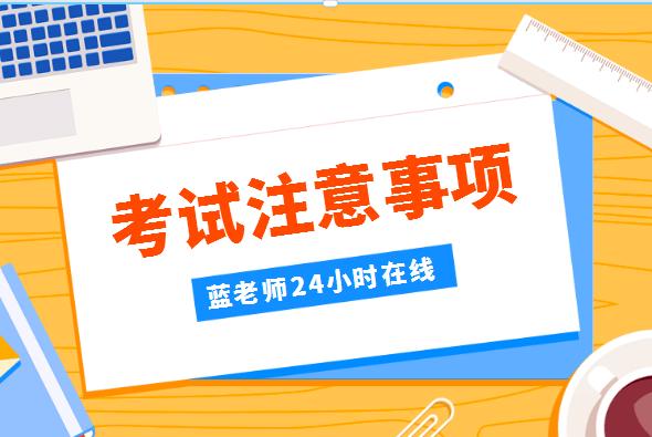 漳州市考架子工证需要提前多久报名才可以安排考试