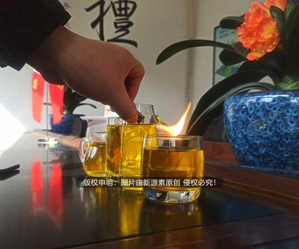 广东惠州植物油燃料新型环保燃料油生产厂家