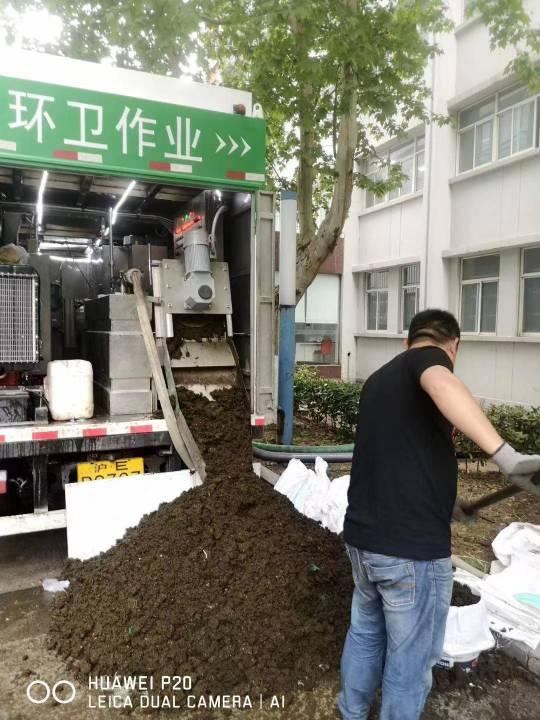 苏州吴中区浦庄镇管道检测怎么收费