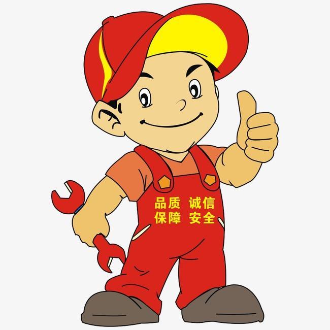 华帝热水器售后服务400客服网点中心热线