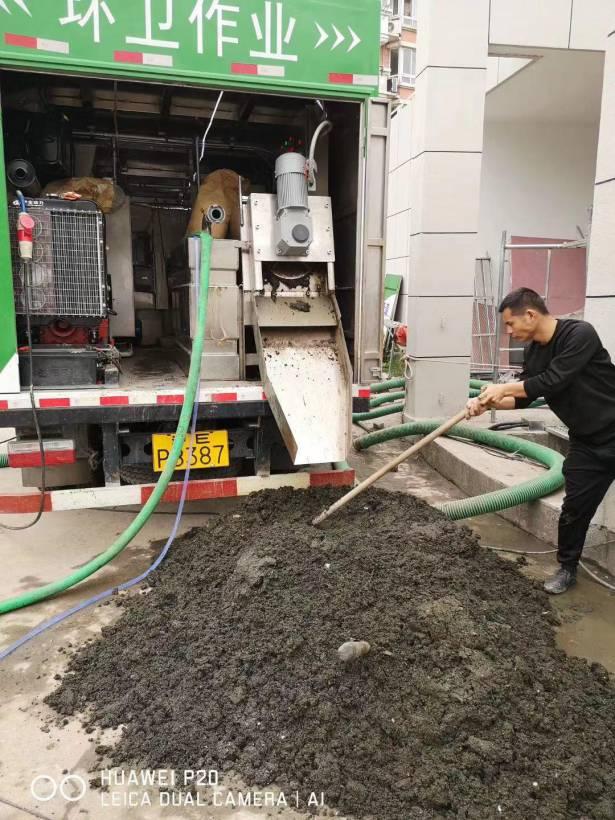 石家庄新华排水管道检测资质齐全公司