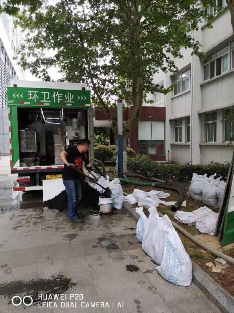 南京市鼓楼区管道缺陷修复|管道维修改造「施工队伍」