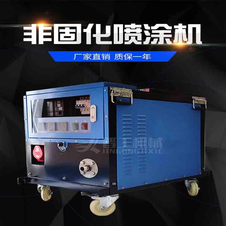 青海省非固化喷涂机全自动非固化喷涂机