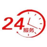 安庆方太集成灶售后服务电话|全国统一400客服热线中心