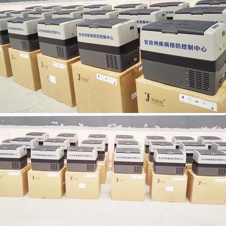 车载试剂冷链箱试剂运输箱低温规格参数